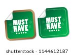 must have stickers | Shutterstock .eps vector #1144612187