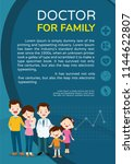 doctor and family with children ... | Shutterstock .eps vector #1144622807