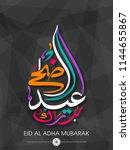 illustration of eid al adha... | Shutterstock .eps vector #1144655867