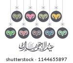 illustration of eid al adha... | Shutterstock .eps vector #1144655897