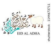 vector of eid al adha mubarak...   Shutterstock .eps vector #1144673711