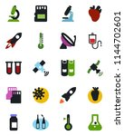 color and black flat icon set   ... | Shutterstock .eps vector #1144702601