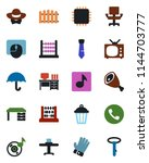 color and black flat icon set   ... | Shutterstock .eps vector #1144703777