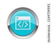 inspect   app icon | Shutterstock .eps vector #1144739591