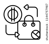bag cost icon. vector