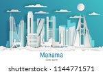 paper cut style manama city ... | Shutterstock .eps vector #1144771571