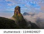 fanjingshan  mount fanjing... | Shutterstock . vector #1144824827