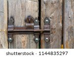 close up of lit by sun old... | Shutterstock . vector #1144835297