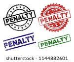 Penalty Seal Prints With...