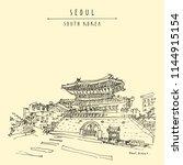 south korea  asia. heunginjimun ...   Shutterstock .eps vector #1144915154