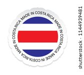 costa rica flag.costa rica... | Shutterstock . vector #1144939481