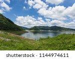 khun dan prakan chon dam at...   Shutterstock . vector #1144974611