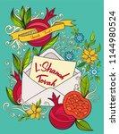 rosh hashanah   jewish new year ... | Shutterstock .eps vector #1144980524