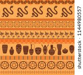 tribal ethnic seamless pattern. ... | Shutterstock . vector #1144980557