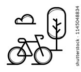 bike in the park icon | Shutterstock .eps vector #1145048834