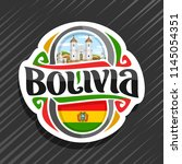 vector logo for bolivia country ... | Shutterstock .eps vector #1145054351