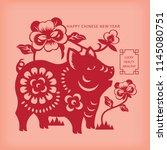 chinese zodiac pig year | Shutterstock .eps vector #1145080751