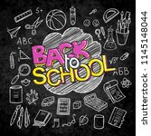 back to school lined supplies... | Shutterstock . vector #1145148044