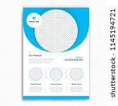 stylish medical care template ... | Shutterstock .eps vector #1145194721