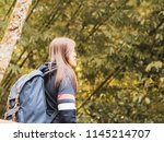 photographer and adventure in... | Shutterstock . vector #1145214707