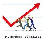 cooperation. work team... | Shutterstock .eps vector #114521611