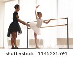 a teacher of classical dance... | Shutterstock . vector #1145231594