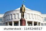 tashkent  uzbekistan  march 25  ... | Shutterstock . vector #1145248517
