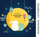 mid autumn festival. chuseok ... | Shutterstock .eps vector #1145283761