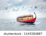 wonderful maldivian boat dhoni... | Shutterstock . vector #1145283887