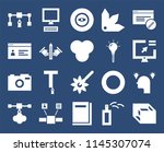 set of 20 icons such as 3d cube ...