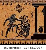 anciet greek myth.black figure... | Shutterstock .eps vector #1145317037