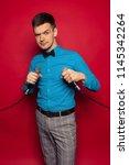 compere   master of ceremonies | Shutterstock . vector #1145342264