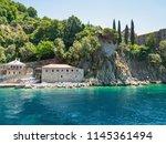 monastery buildings pier on... | Shutterstock . vector #1145361494