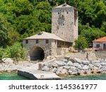 monastery buildings pier on... | Shutterstock . vector #1145361977