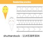 handwriting practice sheet.... | Shutterstock .eps vector #1145389304
