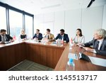 cheerful confident multiethnic... | Shutterstock . vector #1145513717