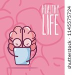 healthy life and brain | Shutterstock .eps vector #1145575724