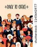 back to office. vectior... | Shutterstock .eps vector #1145643977