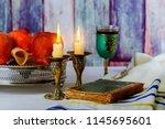 rosh hashanah jewesh holiday... | Shutterstock . vector #1145695601