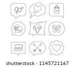 love heart  gift box and... | Shutterstock .eps vector #1145721167
