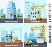 sky scraper construction flat... | Shutterstock .eps vector #1145745494