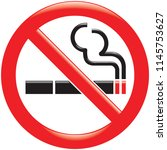 no smoking sign | Shutterstock .eps vector #1145753627