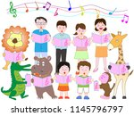 concert of family and animals.  | Shutterstock .eps vector #1145796797