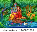vector design of lord krishna... | Shutterstock .eps vector #1145801531
