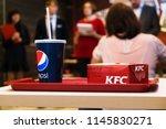riga  august 2015   kfc  ... | Shutterstock . vector #1145830271