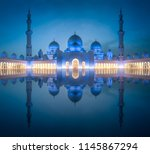 view of sheikh zayed grand... | Shutterstock . vector #1145867294