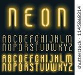 neon golden yellow light...   Shutterstock . vector #1145868314