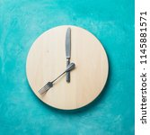 intermittent fasting and skip... | Shutterstock . vector #1145881571