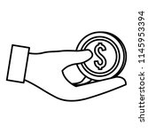 hand with coin money | Shutterstock .eps vector #1145953394
