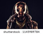 close up portrait of nuclear... | Shutterstock . vector #1145989784